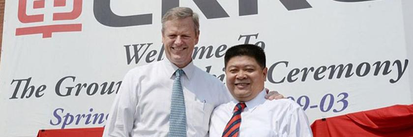 Governor Charlie Baker and CRRC Rail Vice President Weiping Yu at the company's groundbreaking in East Springfield.